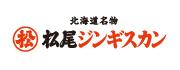 松尾ジンギスカン様 バナー